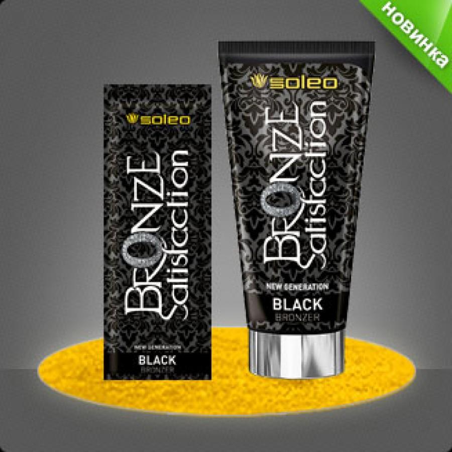 Soleo «Bronze Satisfaction» BLACK
